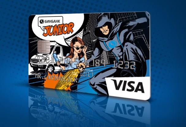 познакомиться с банковской карты