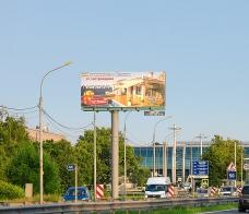 """Аэропорт """"Домодедово"""": рекламирование нате суперсайтах"""
