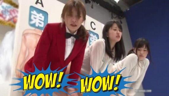 Японское шоу смотреть