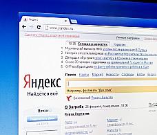 Фото: sostav.ru