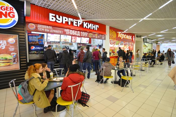 Burger King оштрафуют до500 000 руб. заотказ вбесплатном пирожке