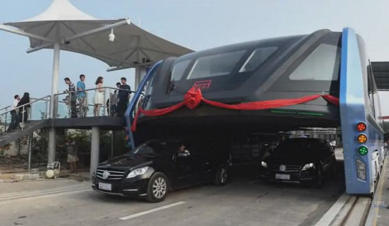 ВКитайской народной республике представили «автобус будущего»
