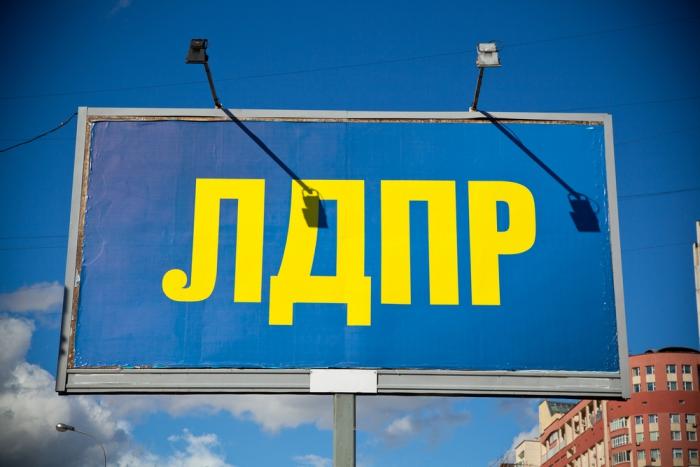 УЦИКа нет денежных средств нарекламу выборов
