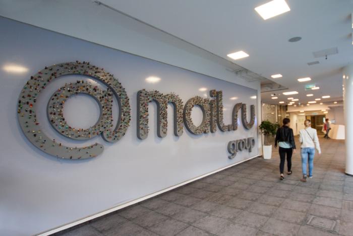 Прибыль Mail.ru подросла до18,8 млрд руб.