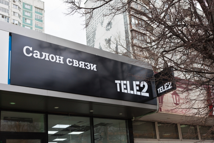Теле2 выбила Билайн изтройки лидеров поколичеству базовых станций в РФ