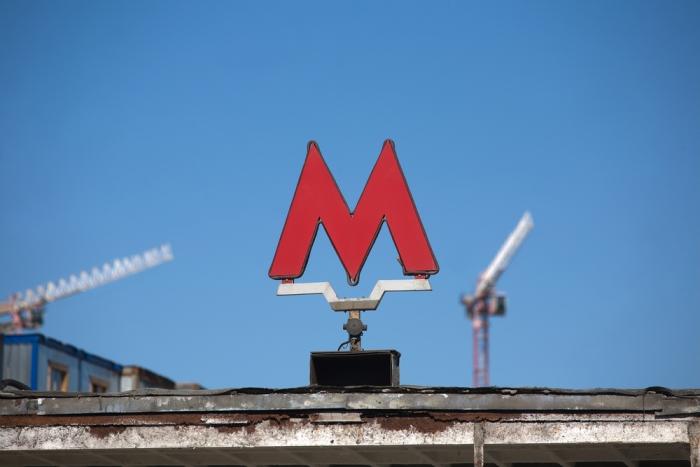 ФАС выявила нарушение при проведении аукциона нарекламу вМосковском метро