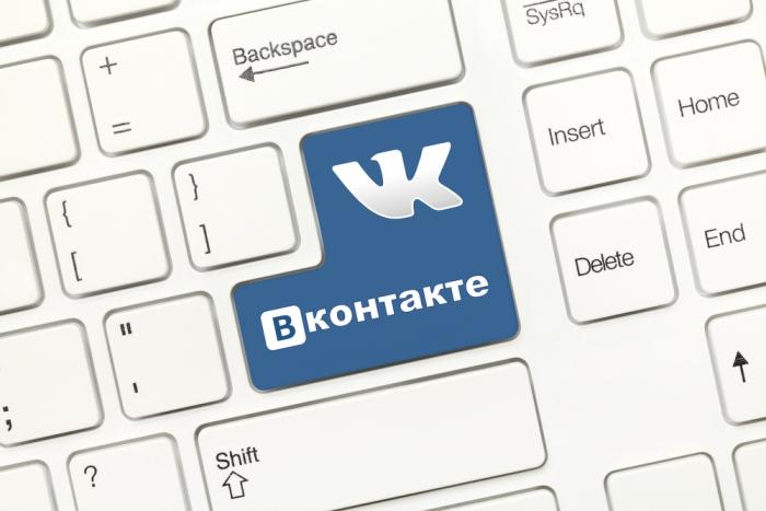 «ВКонтакте» готовится кзапуску денежных переводов