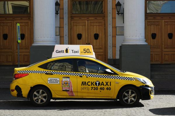 Такси Gett собралось завоевать Российскую Федерацию