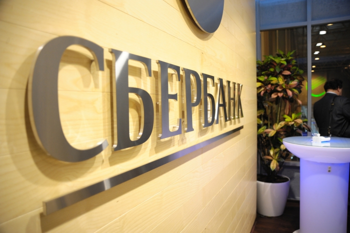 Сберегательный банк хочет сделать собственного мобильного оператора
