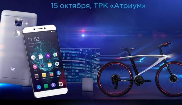 Китайская LeEco открывает 1-ый магазин в Российской Федерации