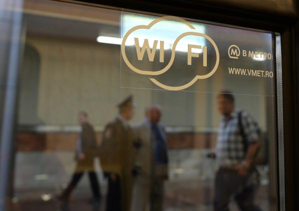 Wi-Fi впетербургском метро установит столичная компания «МаксимаТелеком»