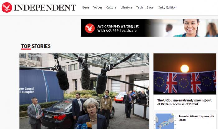 Британская газета Independent снова стала прибыльной