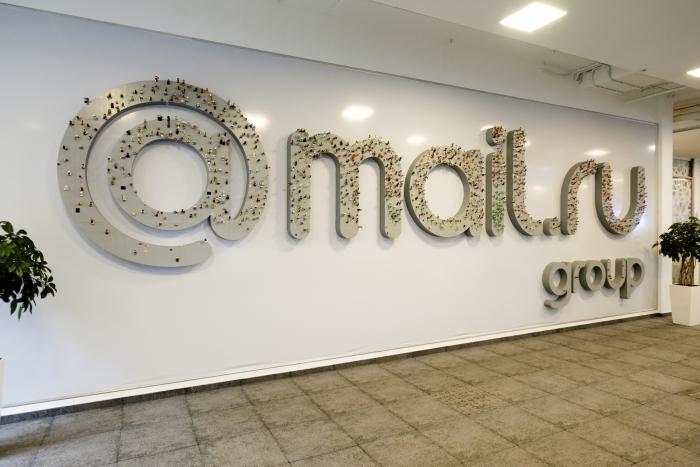 Mail.ru Group желает брать деньги запрослушивание музыки