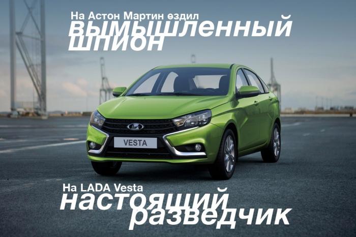 Специалисты назвали самые востребованные в РФ автомобили Лада