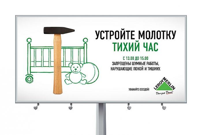 Порядок проведения шумных работ в многоквартирном доме москва осторожно