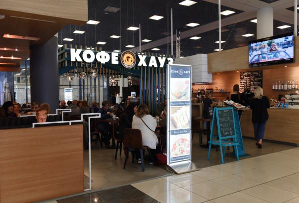 «Кофе Хауз» начинает развиваться пофранчайзингу