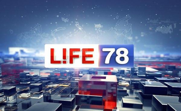 Петербургский Life78 ирадио «Балтика» сократят до50% служащих