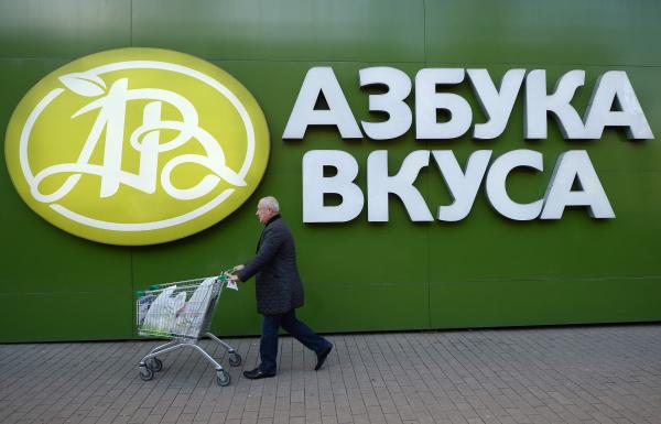 Роман Абрамович иАлександр Абрамов получили акции «Азбуки вкуса»