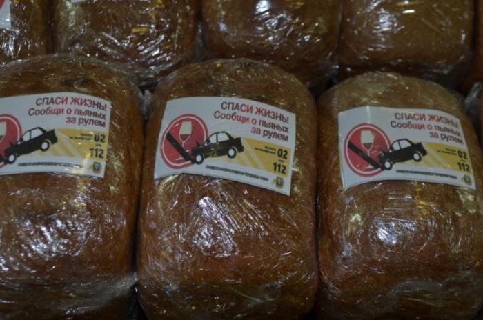 ВЗабайкалье сообщать онетрезвых водителях просят… хлеб ибулки