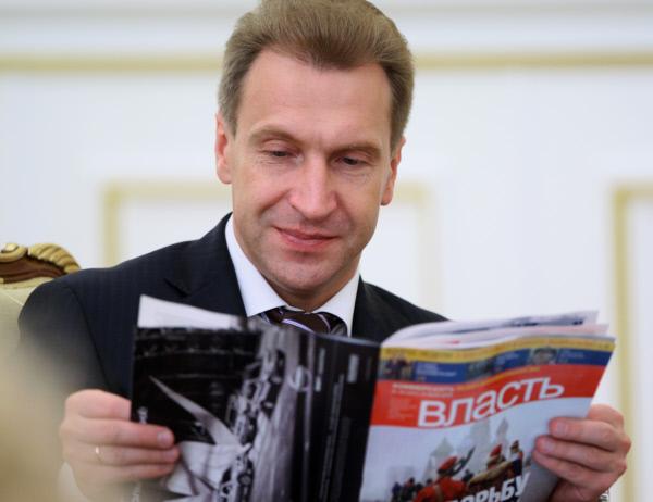 «Секрет фирмы»: «Коммерсантъ» приостановил выпуск журналов «Власть» и«Деньги» 4 часа назад