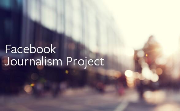 Социальная сеть Facebook запускает «Журналистский проект»