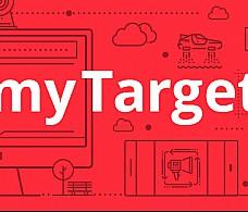 Клиенты myTarget получат доступ к платформам управления данными