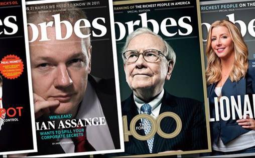 Главред Forbes поведал, кто засекретил заработную плату руководителя ВТБ