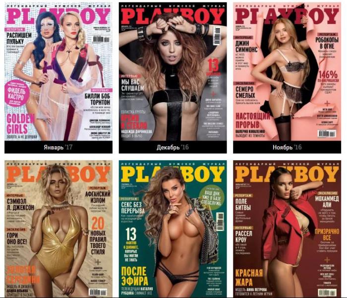 Журнал Playboy в Российской Федерации будет выпускаться втри раза реже
