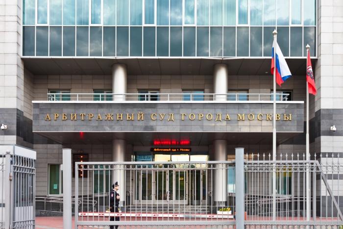 Арбитражный суд москвы адрес стать прямо