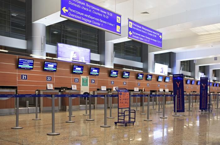 Ваэропортах МАУ могут увеличить сбор завзлет-посадку