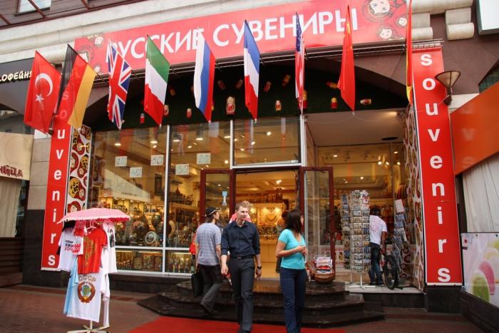 Минпромторг просит 370 млн руб. наподдержку бренда Made inRussia