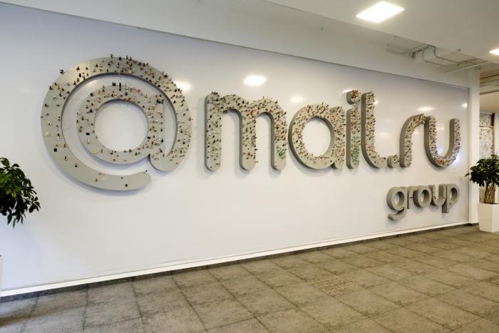 ВMail.Ru разработали платформу для индустриального интернета вещей