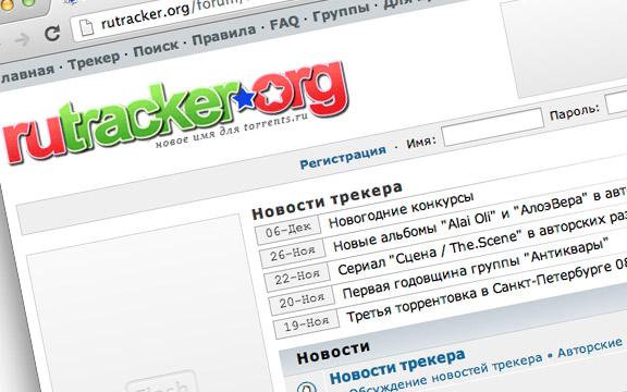 65% заблокированных Роскомнадзором интернет-ресурсов продолжают работу