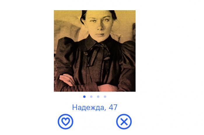 приложение тиндер сайт знакомств