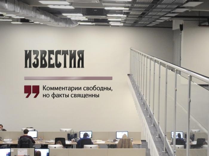 Путин поздравил коллектив газеты «Известия» со100-летием издания