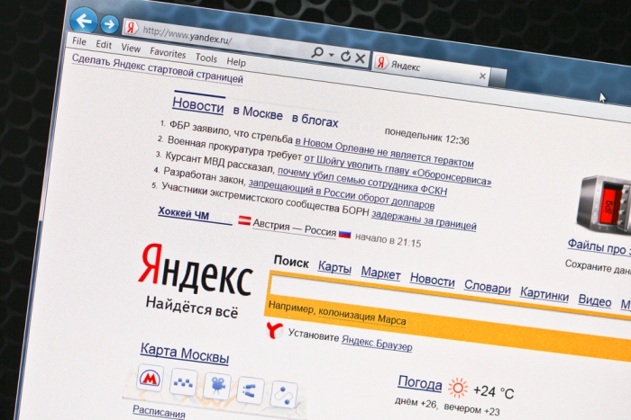 «Яндекс» собирается транслировать ТВ-контент