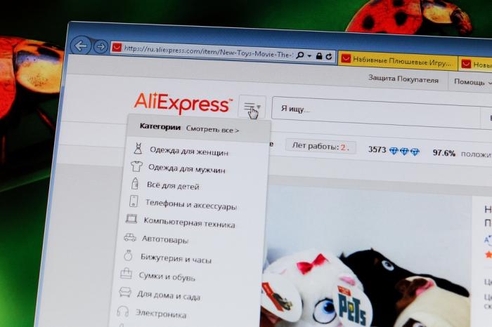 AliExpress запустил прямую видеотрансляцию срекламой товаров