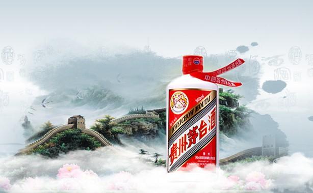 Китайская компания Moutai стала крупнейшим вмире производителем спиртных напитков