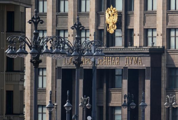 У Государственной думы появились официальные аккаунты всоциальных сетях