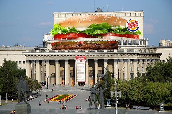 Новосибирский ученик обвинил Burger King вворовстве интеллектуальной собственности