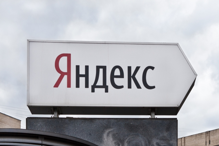 «Яндекс» запустил наAuto.ru раздел записи вавтосервис