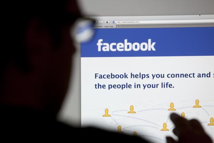 Facebook заплатит €150 тыс за нарушение приватности