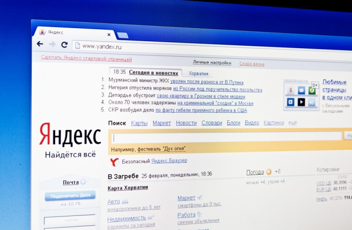 """""""Яндекс"""" не ждет ничего плохого от украинских санкций"""