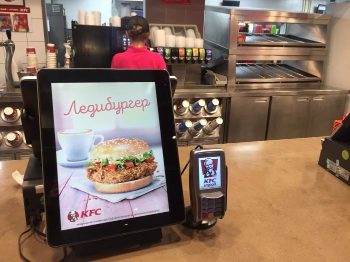 Ледибургер от KFC