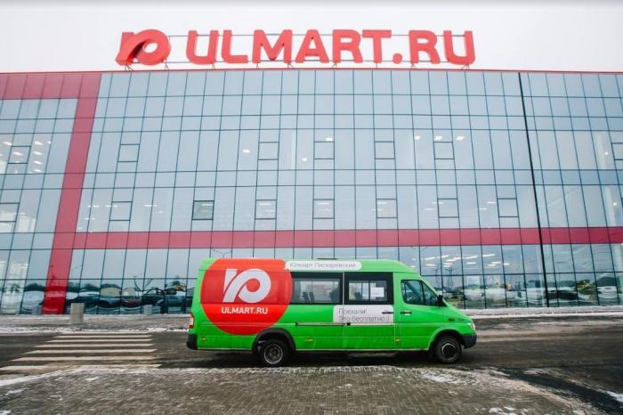 ВТБ желает через суд получить неменее 650 млн сакционера «Юлмарт»