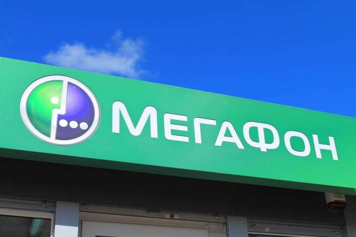 «Мегафон» на10% сократил розничную сеть