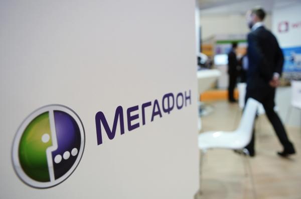 Пиарщик «Мегафона» извинился засвои слова о«малолетних дегенератах»
