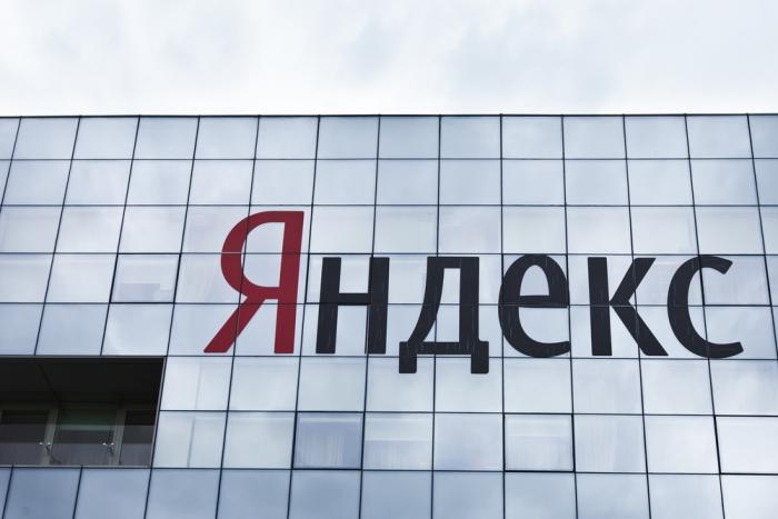 «Яндекс» разработает свою умную колонку