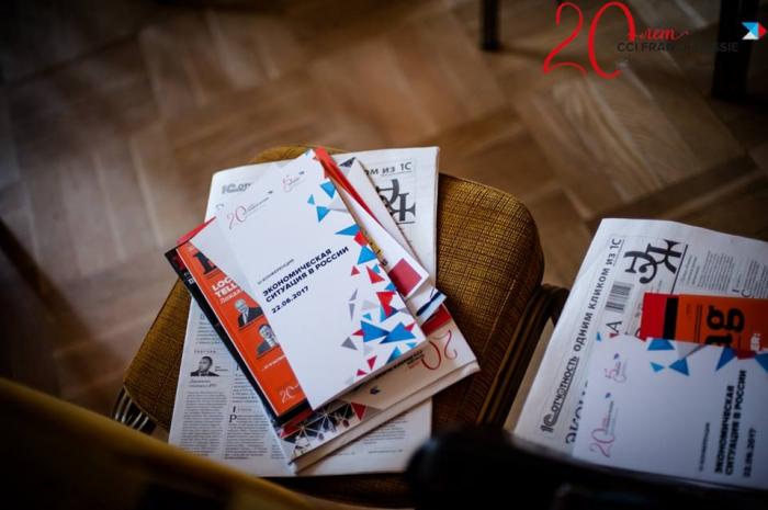 Отчет о конференции «Экономическая ситуация в России»: выход из кризиса и неопределенное будущее