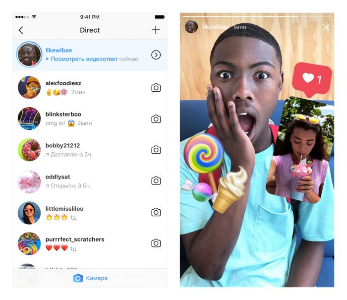 Instagram обновил Stories
